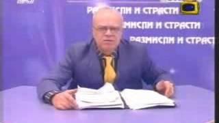 Господари На Ефира  Вучков - Смях до скъсване! РАП!