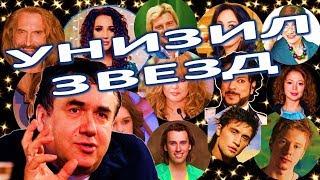 Скандальный Садальский унизил звезд шоу бизнеса!