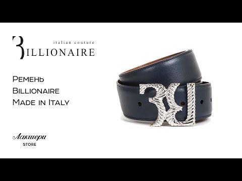 Мужской ремень Billionaire: ID 74581