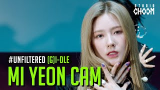 [UNFILTERED CAM] (G)I-DLE MIYEON((여자)아이들 미연) 'Oh my god' 5K | BE ORIGINAL