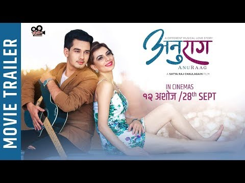 Nepali Movie Anurag Trailer