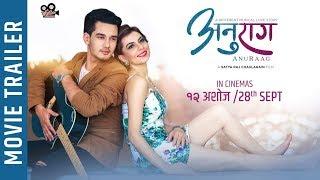 """ANURAAG"" Movie Trailer  || Aliza Gautam, Samundra Pandit || Latest Nepali Movie Trailer 2018"