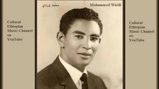 اغاني حصرية الحبيب قلبو طيب ... محمد وردي تحميل MP3