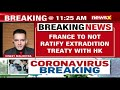 France puts China under pressure | Refuses to ratify HK treaty | NewsX - Video
