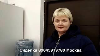 Предупреждение ⚠️ Для Сиделок Украины