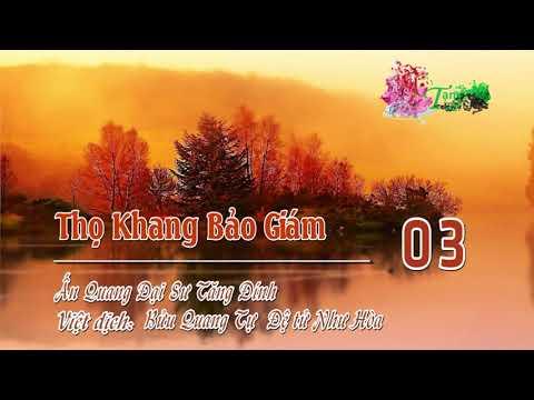 Thọ Khang Bảo Giám -3
