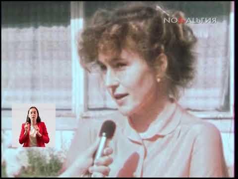 Сыктывкар. Погром в винно-водочном магазине 9.07.1990