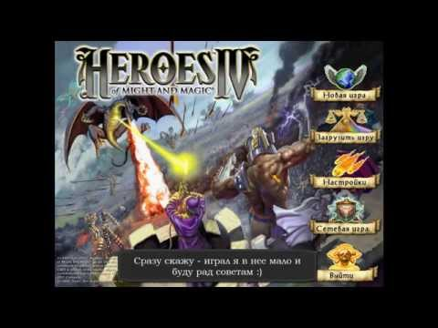 Heroes of might and magic 5 gold edition герои меча и магии 5