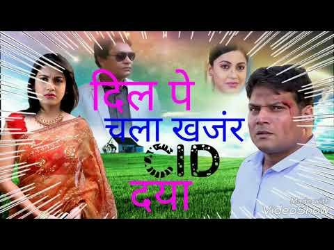 Shreya and Daya 2017 CID sad song Abhijeet - смотреть онлайн