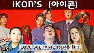 IKON   '사랑을 했다 (LOVE SCENARIO)' MV Reaction And Review