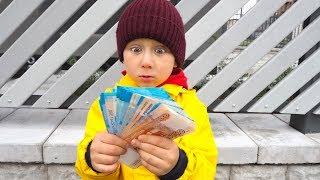 СЕНЯ нашел МНОГО ДЕНЕГ Куда их Потратить? Не Поделил Деньги с Мамой! Для детей For kids