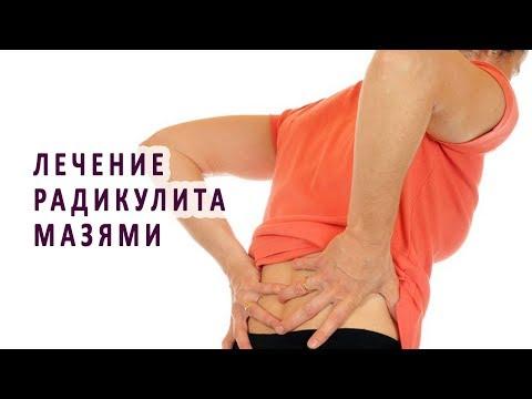Боли гуляющие в суставах