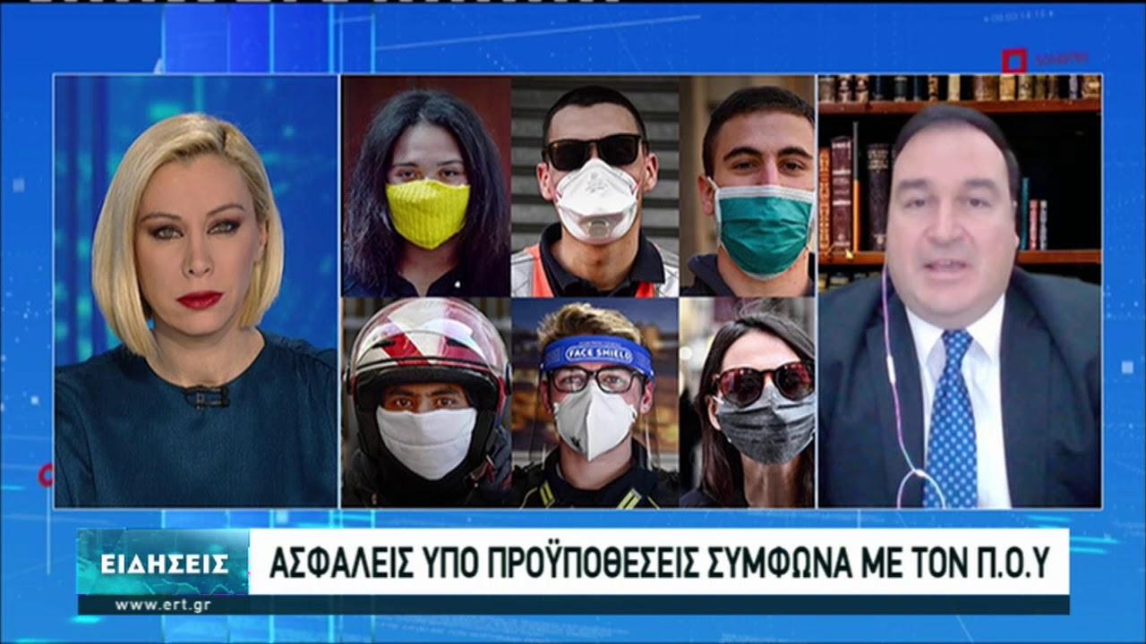 Παρατείνεται το lockdown στην επικράτεια-Διχασμός για τις μάσκες | 23/01/2021 | ΕΡΤ
