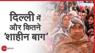 बड़ा सवाल: Delhi में कितने Shaheen Bagh?   Delhi News   Latest News  