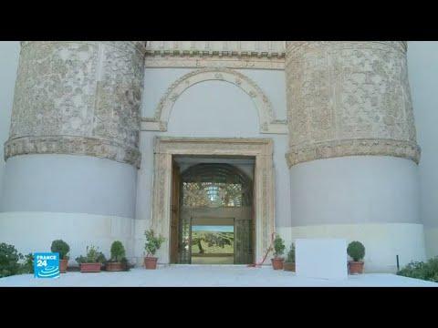 العرب اليوم - شاهد: متحف دمشق الوطني يفتح أبوابه مُجددًا بعد سنوات على إغلاقه