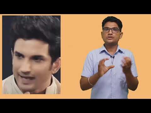 Where is rhea chakraborty right now, Rhea exposed by trainer, psychotropic drugs, Aditya and rhea