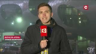 Лига Европы: БАТЭ проиграл  «Челси»