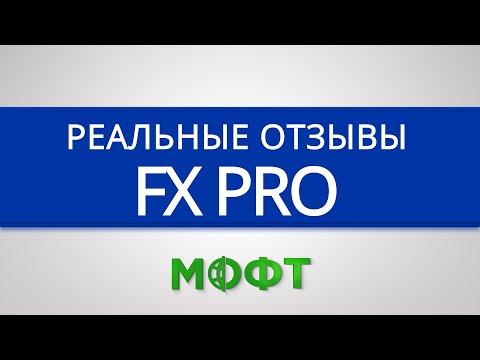 Пробная версия форекс