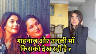Shehnaaz Gill Stares At Sidharth Shukla With Her Mother Photo Viral