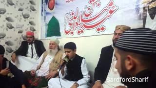 Ismail Hussain - Aaj Mohammed Aye - Tauqeer Anjum