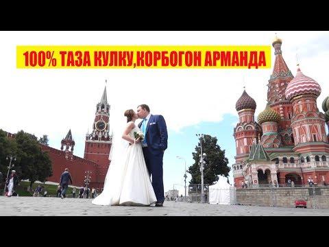 ТЫНАР БОРОНЧУ СУПЕР КОНЦЕРТ ТОЛУГУ МЕНЕН//2016