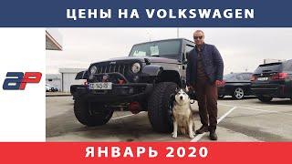 Цены на автомобили из США в Грузии на рынке Autopapa январь 2020 (часть3)