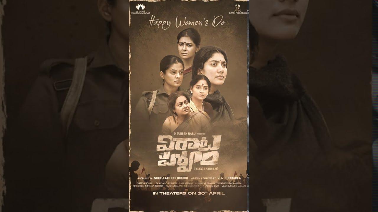 Viraataparvam | Happy Women's Day Motion Poster