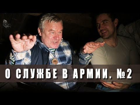 О СЛУЖБЕ В АРМИИ. Часть - 2. (Пограничник, Казахстан, Туркменистан)