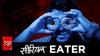 TSP Fukrapanti | Serial Eater