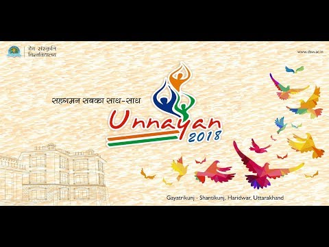 '''UNNAYAN'' A Celebration of Welcoming Freshers 2018 | Dev Sanskriti Vishwavidyalaya 24th Aug..2018