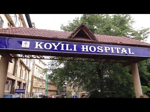 Koyili HospitalSuper Speciality Hospital in Kannur|Heart centre