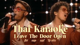 Leave the Door Open - Silk Sonic , Bruno Mars, Anderson Paak (Thai Karaoke Version)