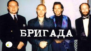 """Brigade"" | Putinism as it is # 6"