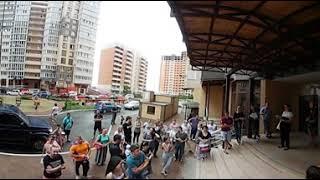 Собрание собственников ЖК Дуэт Краснодар 16.06.2018. Видео 360 градусов. Часть 1.