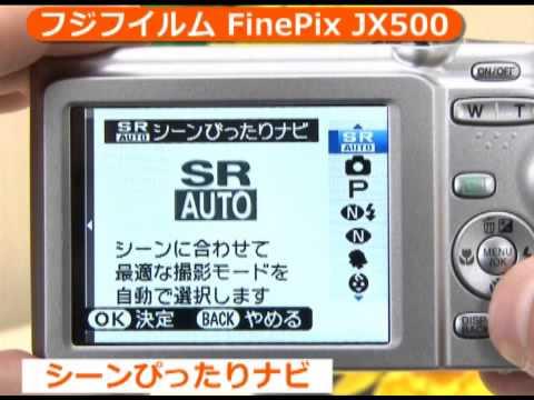 フジフイルム FinePix JX500(カメラのキタムラ動画_Fujifilm)