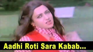 Aadhi Roti Sara Kabab  Lata Anwar  Janta Hawaldar  Rajesh Khanna Yogita Hema Malini Mehmood