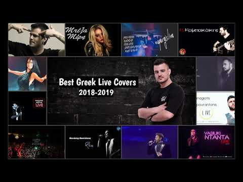 Dance Summer Mix / Greek Hits Vol 24 / Καλοκαιρι 2019 / NonStopMix