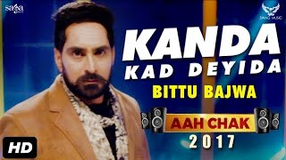 Bittu Bajwa  Kanda Kad Deyida Full Video Aah Chak 2017  New Punjabi Songs 2017  Saga Music