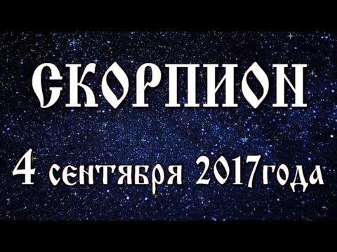 Гороскоп для овнов на октябрь 2016 для женщин