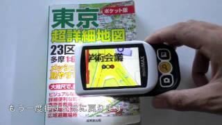 携帯型電子ルーペ「ミニマックスminiMAX」