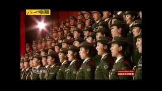 2015年中央军委慰问驻京部队老干部迎新春文艺演出