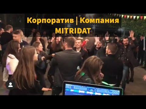 Stand Up ВEДУЩИЙ С ДИДЖEEМ, відео 4