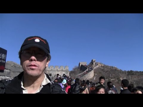 Video Visit Great Wall Of China  (Travel China Tips)  Beijing Travel