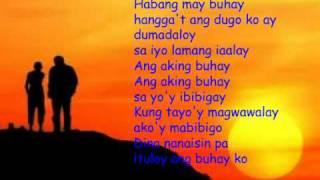 """Video thumbnail of """"Habang May Buhay - Wency Cornejo (w/ lyrics)"""""""