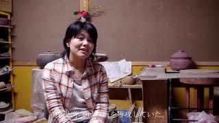 【おしえて!クリエーター】陶芸作家 中田美穂さん part1
