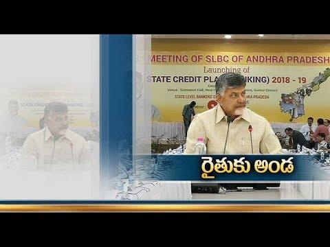 AP Govt Gives Suscidy For Aqua Farmers   Rythu Ratham   AP24x7