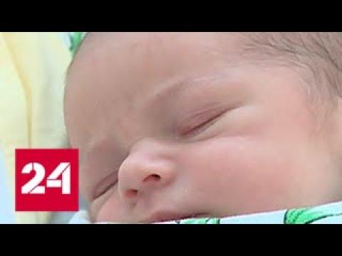 В Приамурье родители первенцев начали подавать заявления на новые социальные выплаты - Россия 24