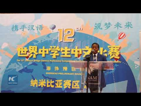 Chinese language proficiency competition makes dreams come true for Namibian student