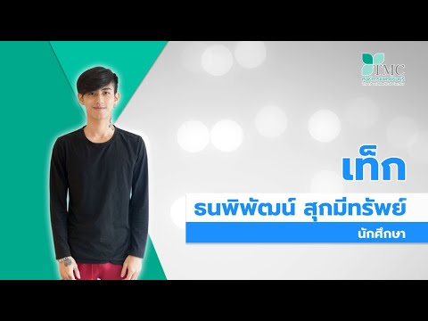 Thonburi Medical Center ศูนย์การแพทย์ธนบุรี