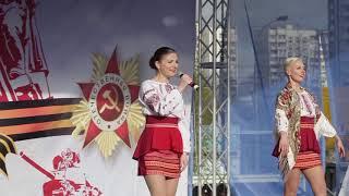 Инна Каменева и шоу группа  Параскева